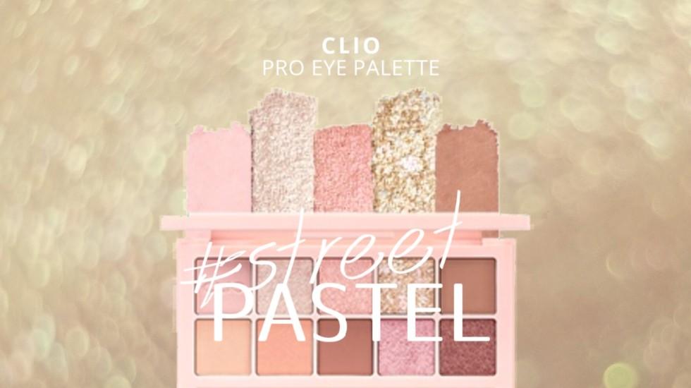 【レビュー】CLIOアイパレット新色「ストリートパステル」はガーリーな春パレット