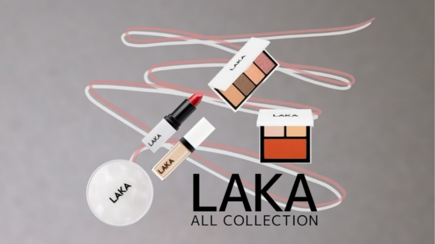 【2020最新】LAKA(ラカ)おすすめアイテム一覧・特徴も解説!【口コミ】