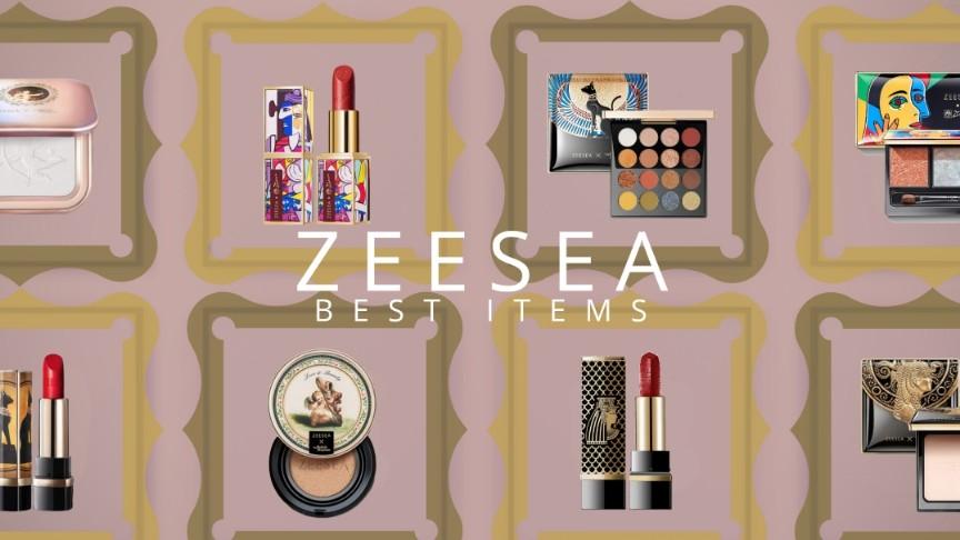 大人気中国コスメ!ZEESEA(ズーシー)の人気商品一覧【おすすめ・口コミ】