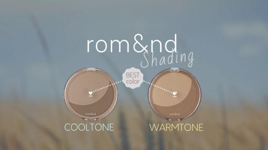 【レビュー】rom&ndシェーディング2種比較レビュー!PCに合わせた絶妙カラー
