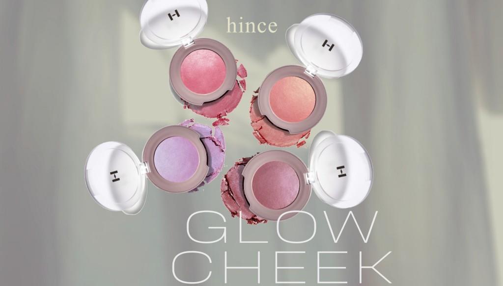 【全色レビュー】hince(ヒンス)の水彩チークことグロウチークを比較レビュー